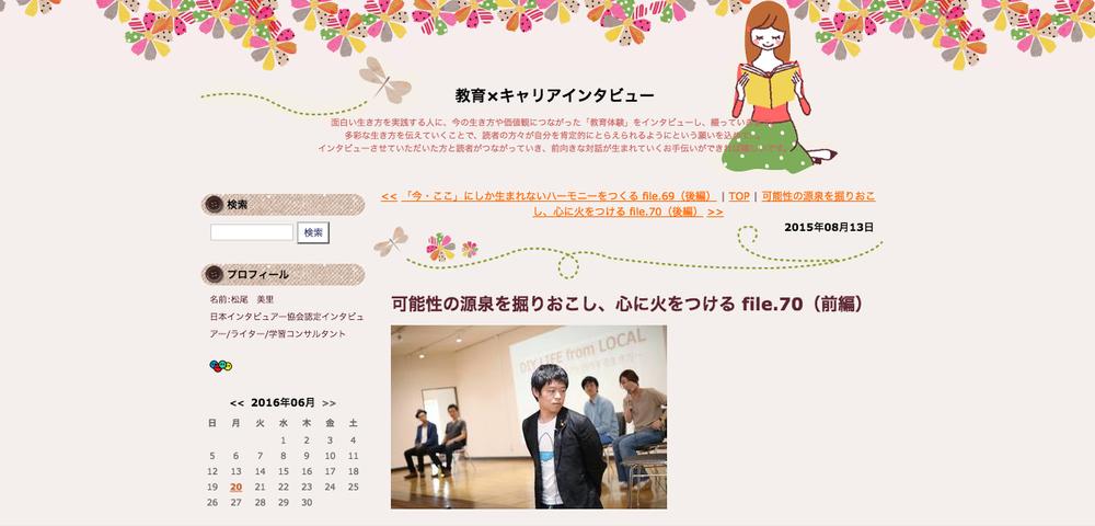 スクリーンショット 2016-08-10 10.54.22